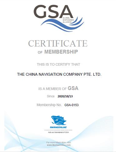 China navigation marine online