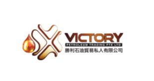 Victory Petroleum
