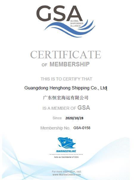 Guangdong Henghong Shipping