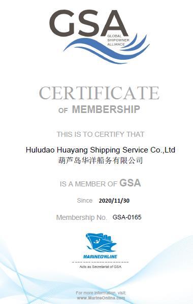 Huludao Huayang Shipping Service GSA CERT