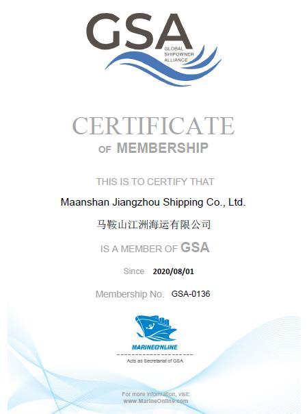 Maanshan Jiangzhou Shipping