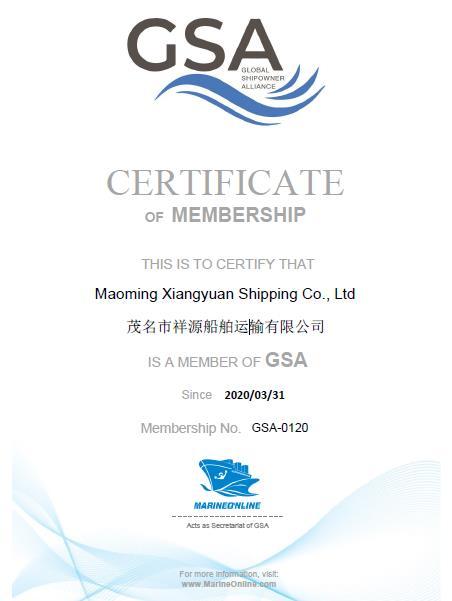 Maoming Xiangyuan Shipping