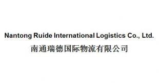 Nantong Ruide International Logistic