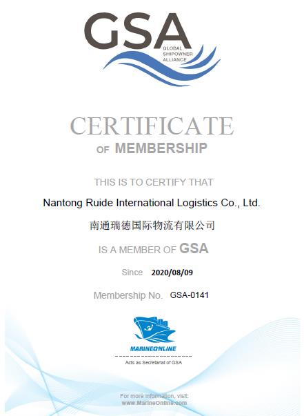 Nantong Ruide International Logistic