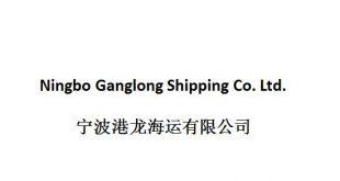 Ningbo Ganglong