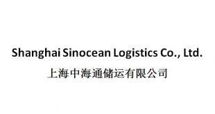 Shanghai Sinocean Logistics Feature