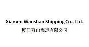 Xiamen Wanshan Shipping
