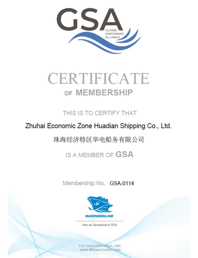 Zhuhai Economic Zone Huadian Shipping