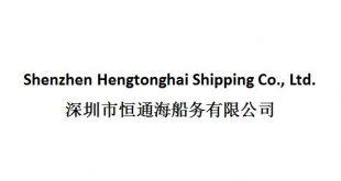 shenzhen Hengtonghai Shipping feature