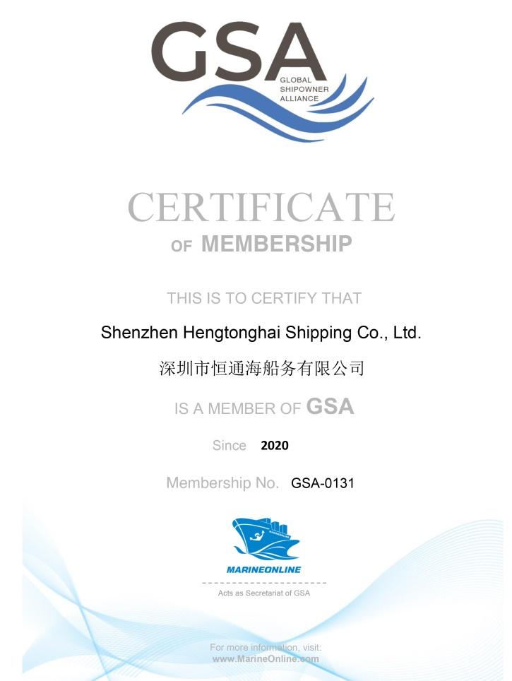 shenzhen Hengtonghai Shipping