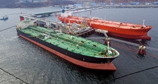 very slow sulphur fuel oil, bunkering